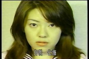 702-SEXまみれの愛人生活.白咲七海