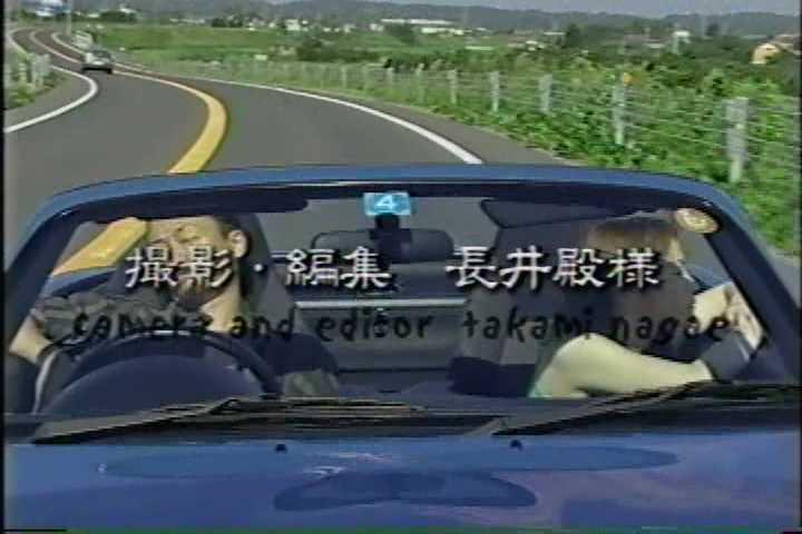 長江班スタッフの「長井殿様」とは、長江隆美監督自身のペンネームだった